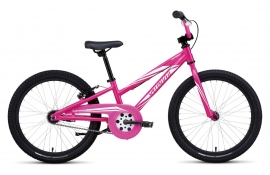 Specialized Hotrock 20 Coaster Girls (2016)